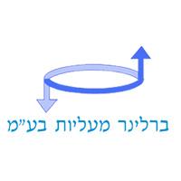 beliner-new-best-logo